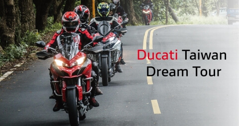 【Ducati Taiwan Dream Tour】擁抱墾丁二日遊