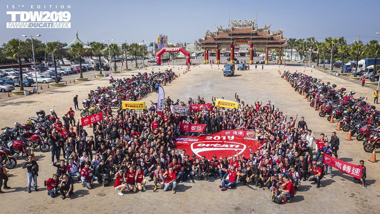2019 Ducati 台灣大會師精彩回顧